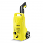 High pressure washer K 2.21 M